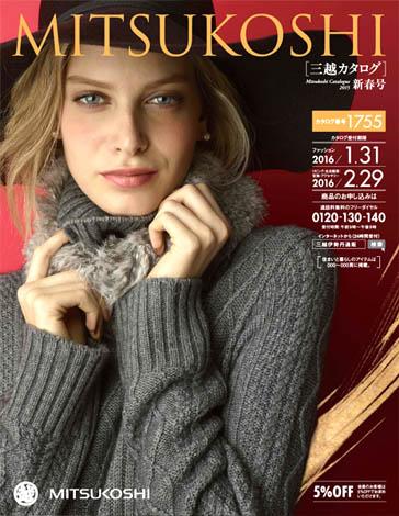 0107_mitsukoshi