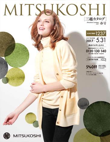 0301_mitsukoshi