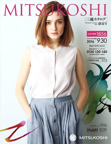 0617_mitsukoshi