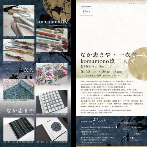 0831_nakashima