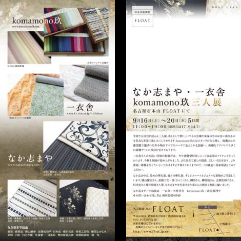 0905_nakashima