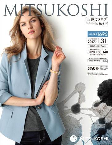 0928_mitsukoshi