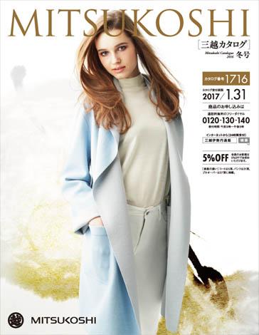 1104_mitsukoshi