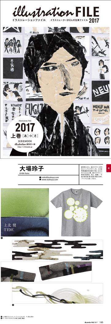 2017_file