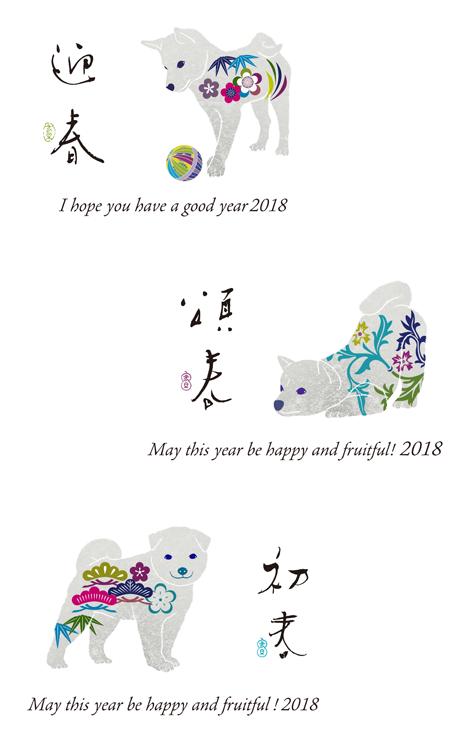 2018_aflo