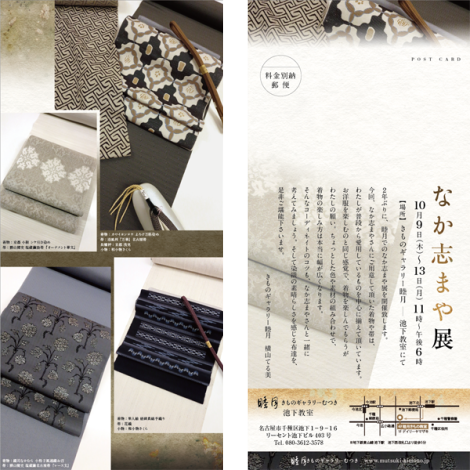 nakashima02