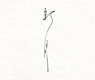 小川博史絵画展「新月」題字