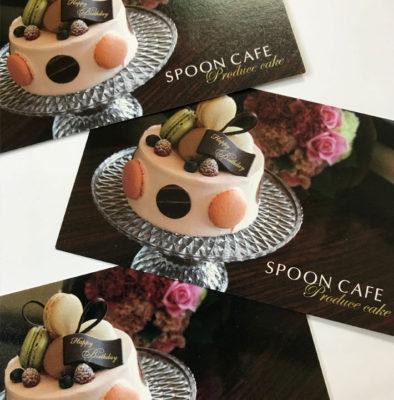 「SPOON CAFE」 ショップカード