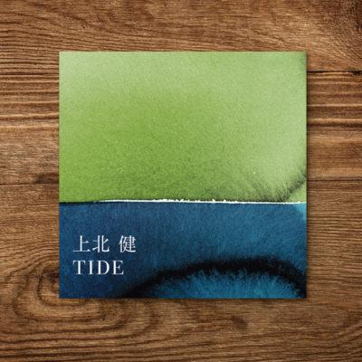 上北健 CDジャケット 【TIDE】