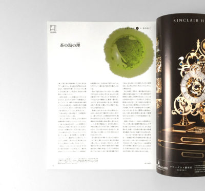 会員誌『VALUES』雑誌挿絵